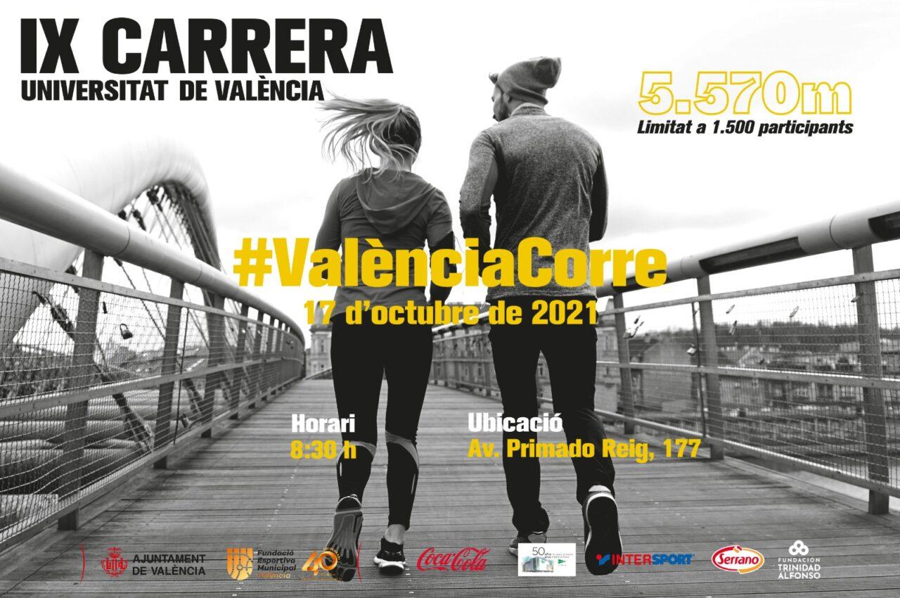 Les i els corredors populars tenen una nova cita el 17 d'octubre amb la IX Carrera Universitat de València